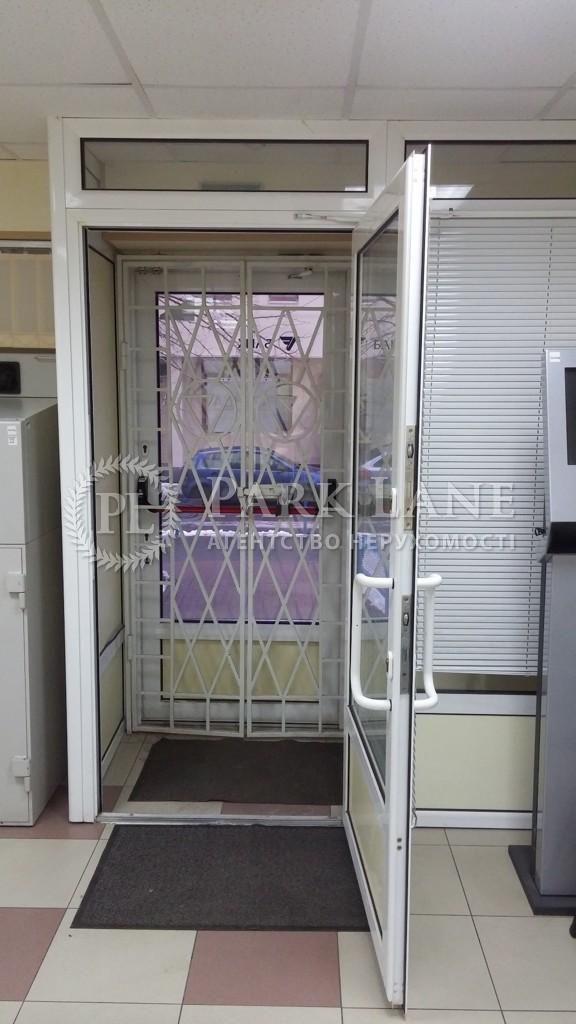 Нежилое помещение, R-3270, Маяковского Владимира просп., Киев - Фото 55