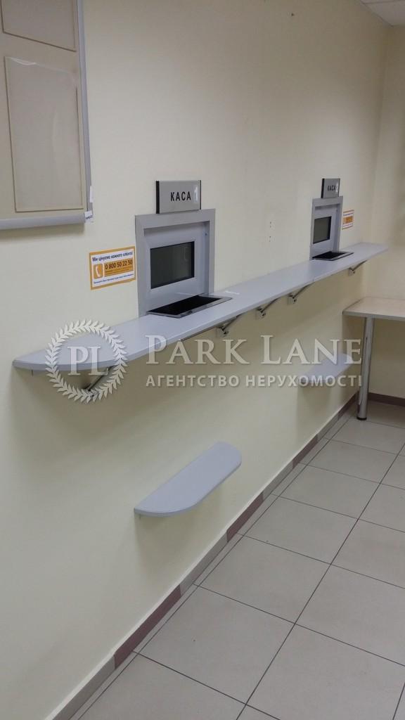 Нежилое помещение, R-3270, Маяковского Владимира просп., Киев - Фото 40