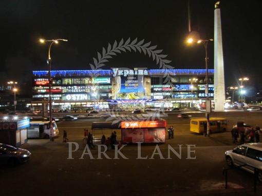 Ресторан, Победы площадь, Киев, N-20117 - Фото