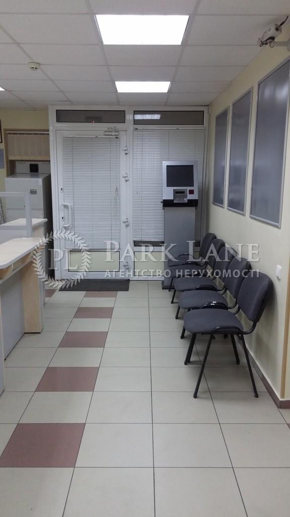 Нежилое помещение, R-3270, Маяковского Владимира просп., Киев - Фото 37