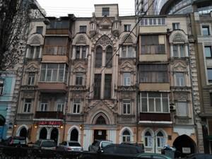 Квартира B-95266, Шевченко Тараса бульв., 31, Киев - Фото 1