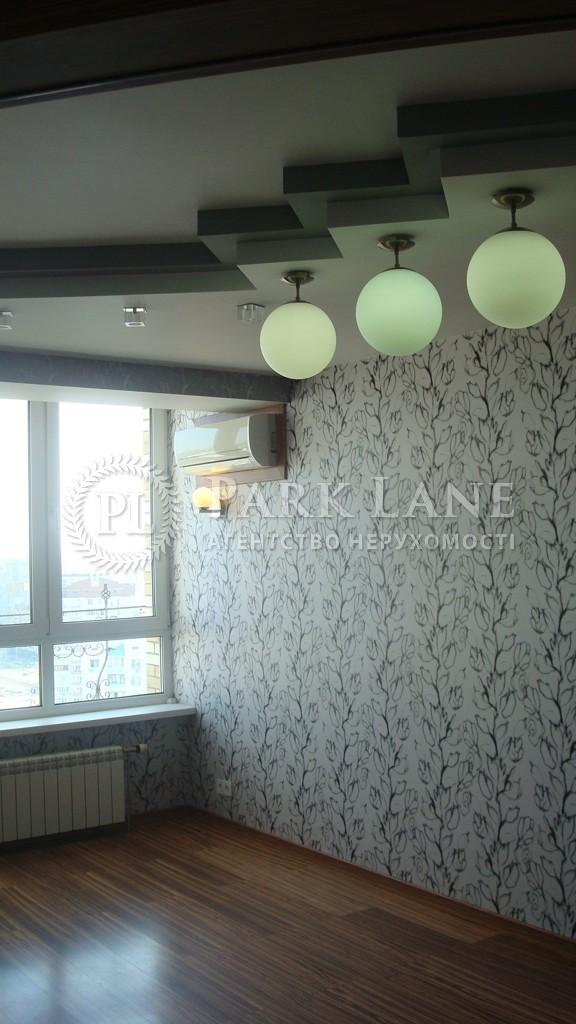 Квартира Григоренко Петра просп., 20, Киев, R-3478 - Фото 3