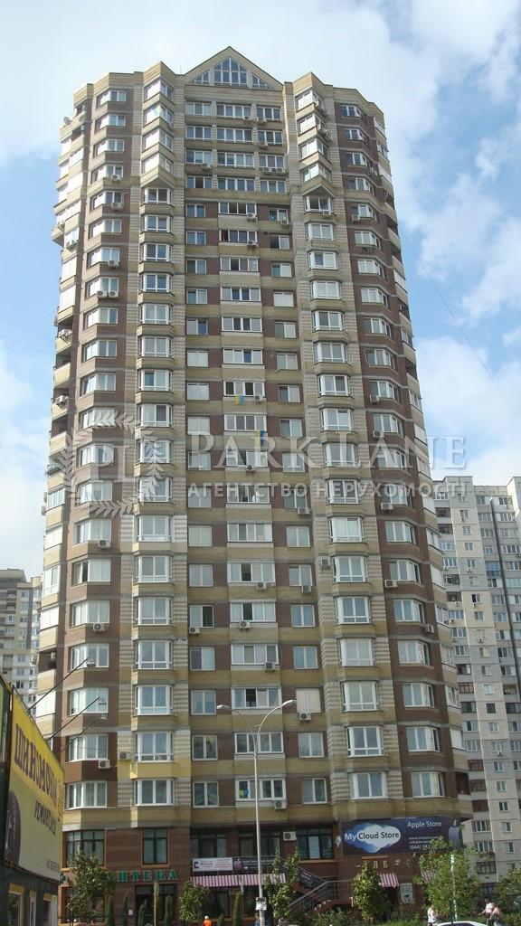 Квартира Григоренко Петра просп., 20, Киев, R-3478 - Фото 14