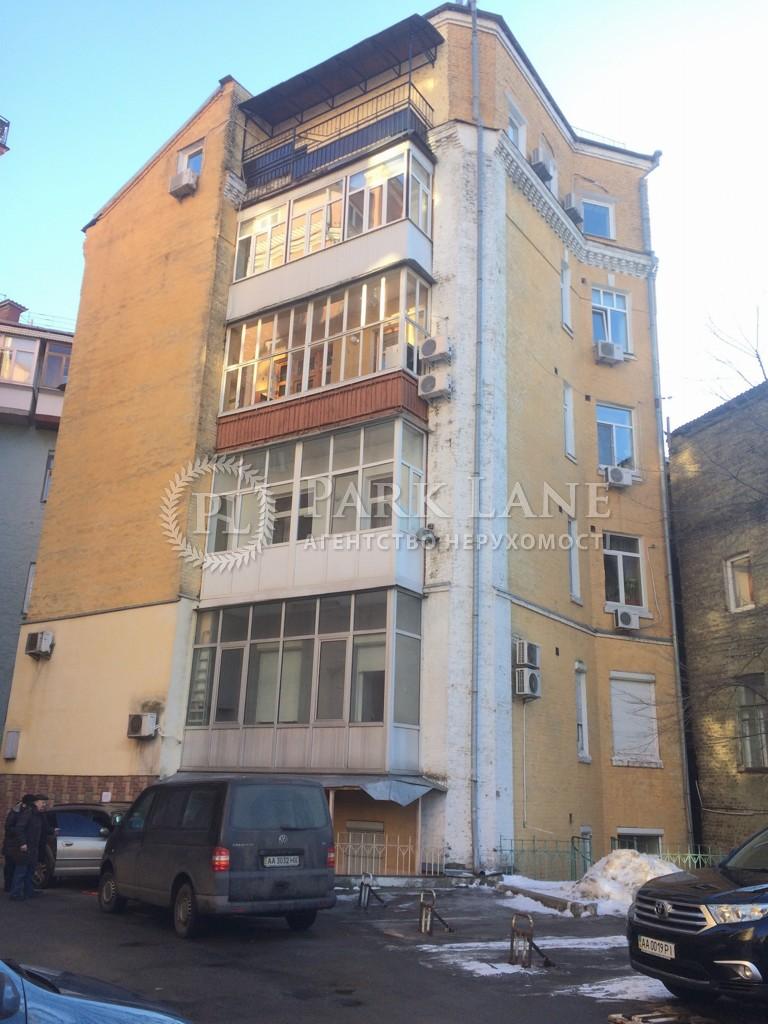 Квартира R-32505, Михайловская, 2в, Киев - Фото 1