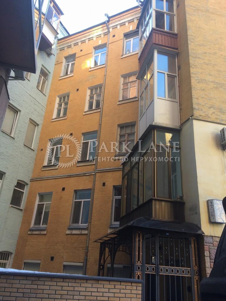Квартира R-32505, Михайловская, 2в, Киев - Фото 3