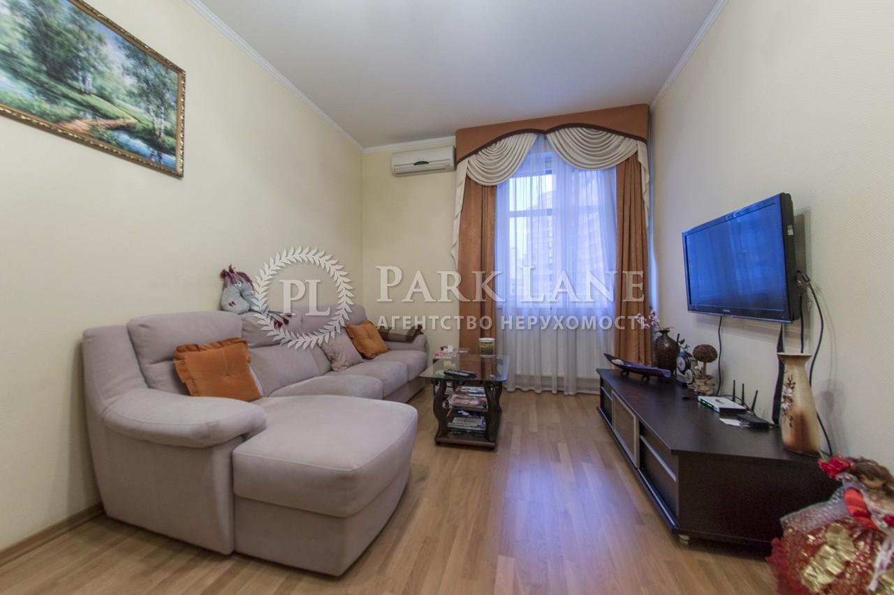 Квартира вул. Коновальця Євгена (Щорса), 32б, Київ, R-3101 - Фото 3