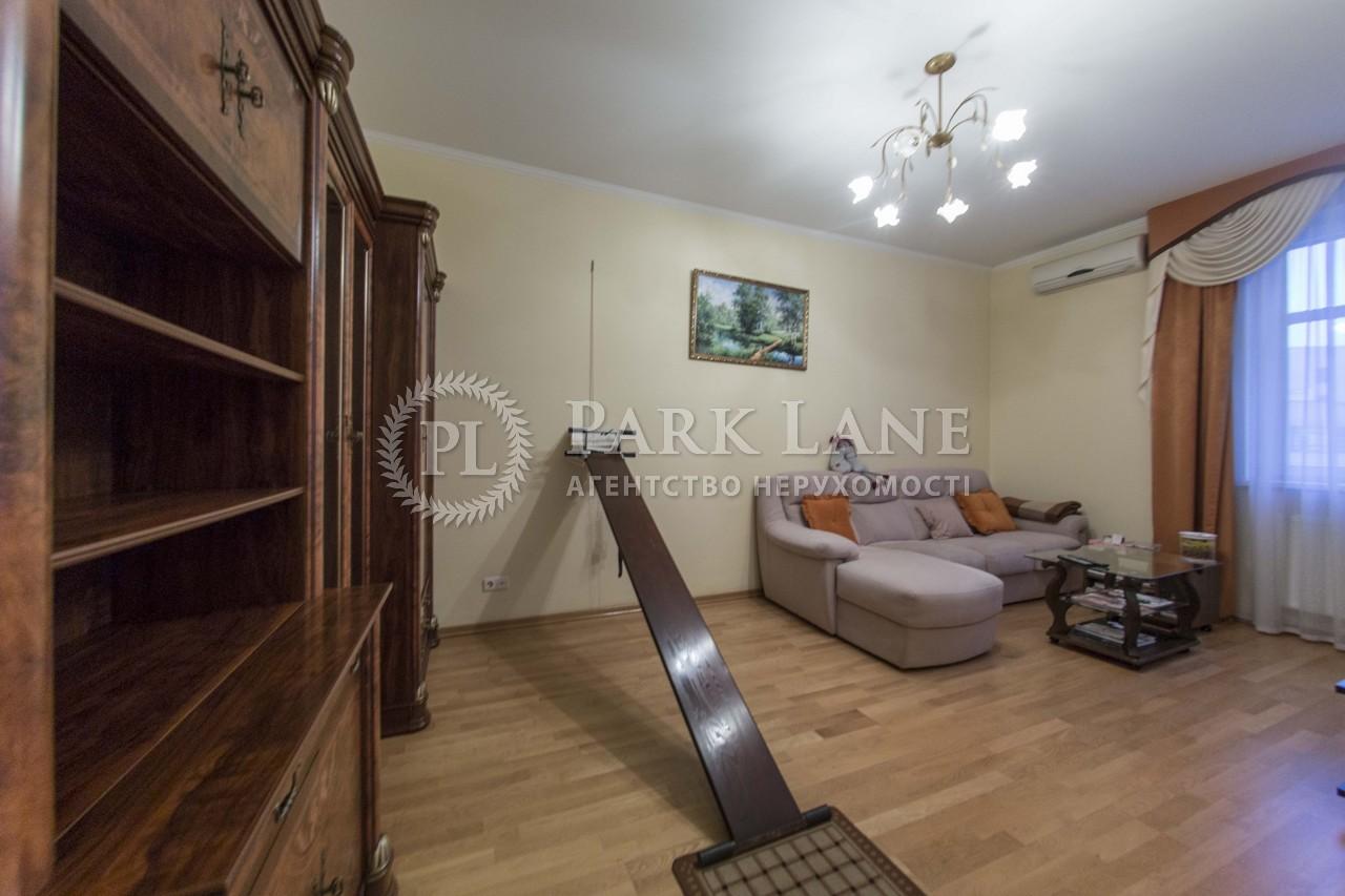 Квартира вул. Коновальця Євгена (Щорса), 32б, Київ, R-3101 - Фото 5