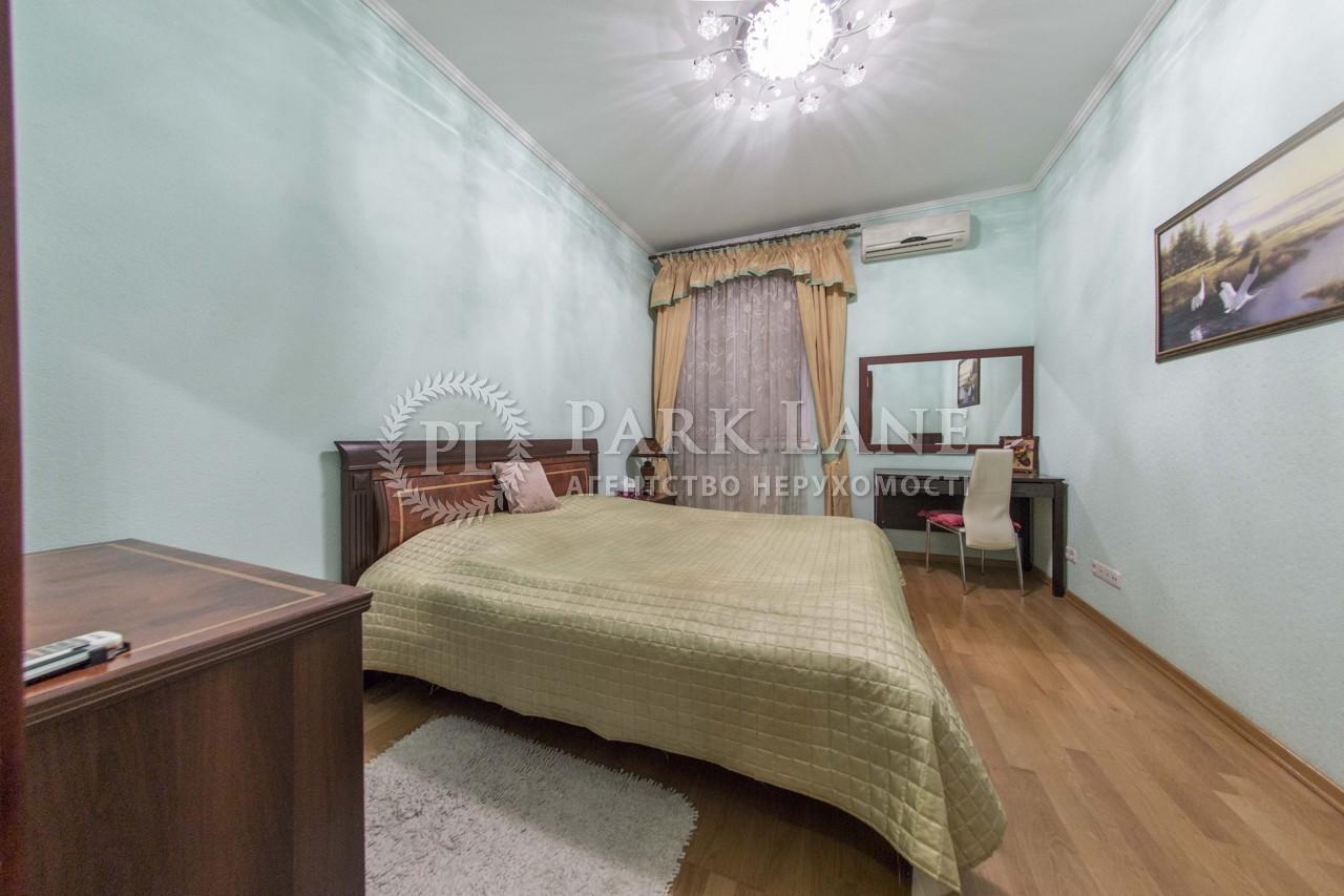 Квартира вул. Коновальця Євгена (Щорса), 32б, Київ, R-3101 - Фото 7
