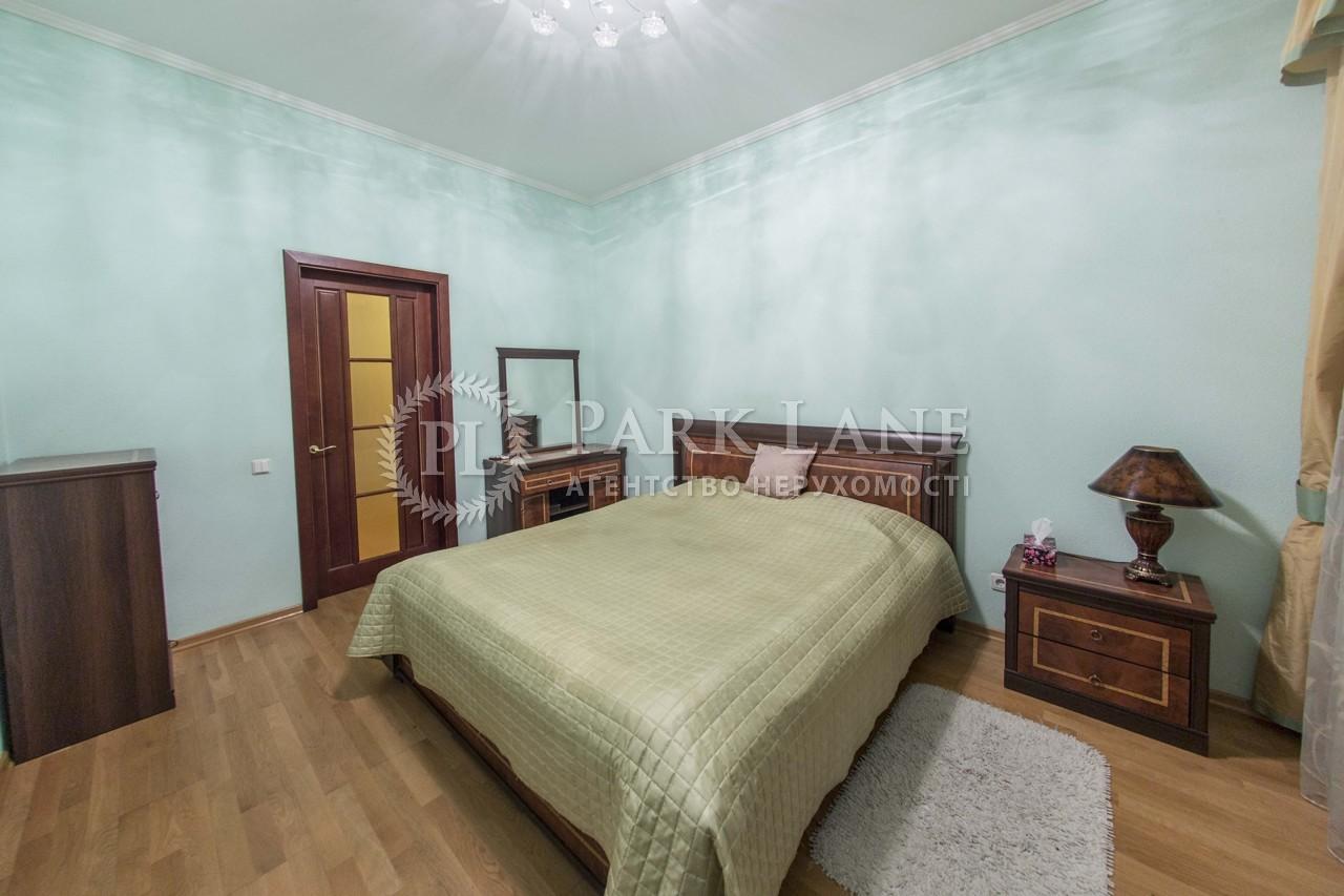 Квартира вул. Коновальця Євгена (Щорса), 32б, Київ, R-3101 - Фото 8