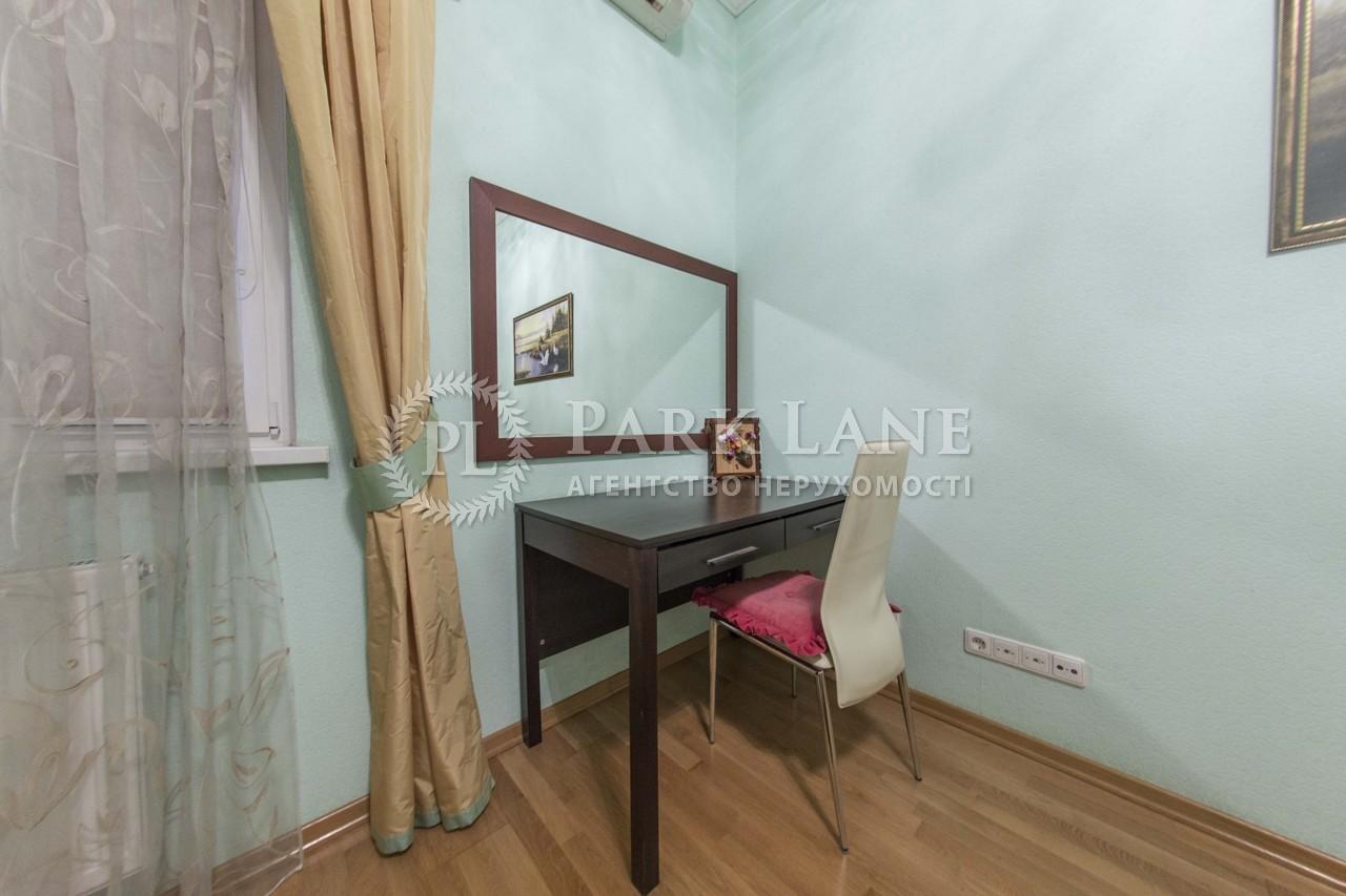 Квартира вул. Коновальця Євгена (Щорса), 32б, Київ, R-3101 - Фото 9