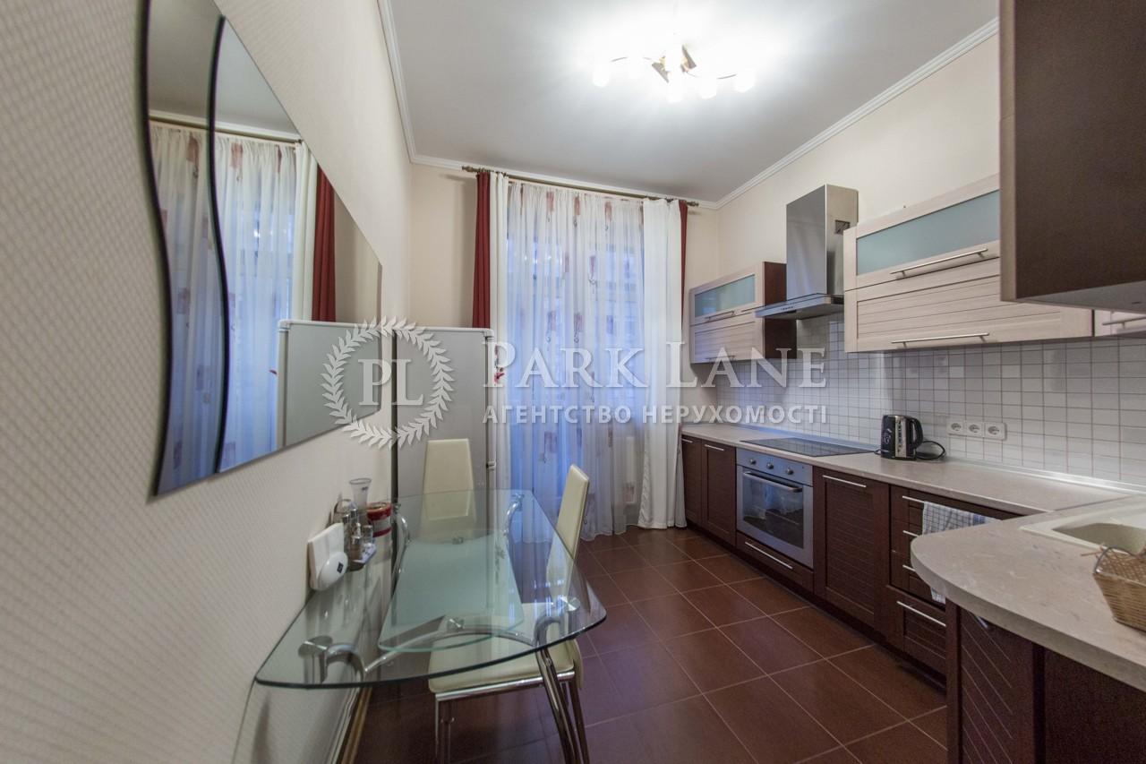 Квартира вул. Коновальця Євгена (Щорса), 32б, Київ, R-3101 - Фото 10