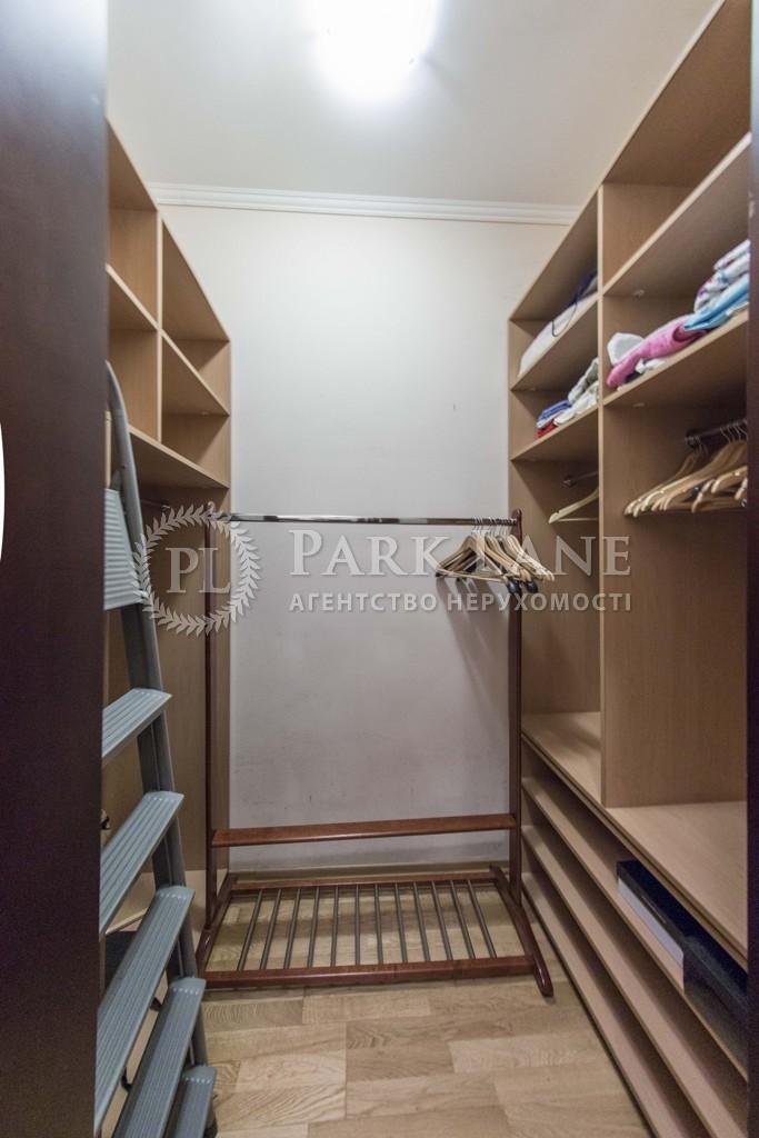 Квартира вул. Коновальця Євгена (Щорса), 32б, Київ, R-3101 - Фото 13