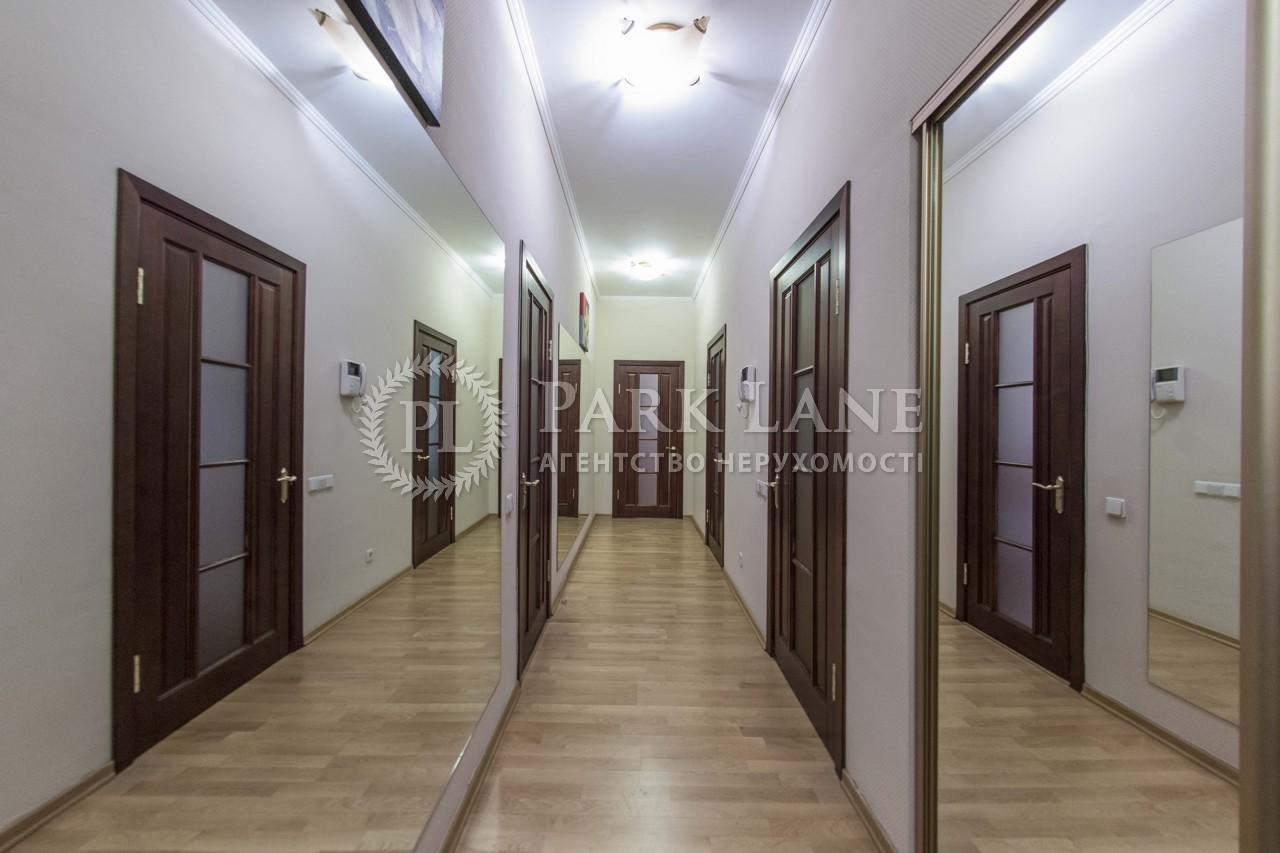 Квартира вул. Коновальця Євгена (Щорса), 32б, Київ, R-3101 - Фото 15