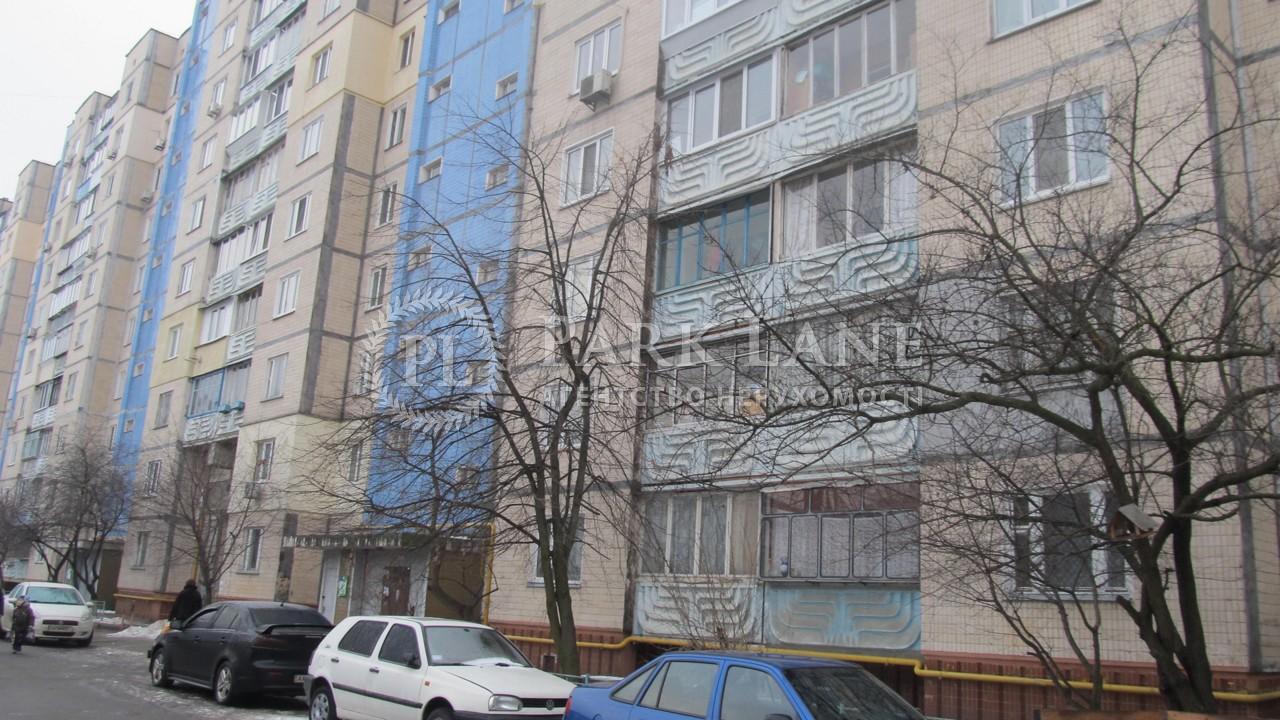 Квартира Харківське шосе, 61а, Київ, J-27898 - Фото 1