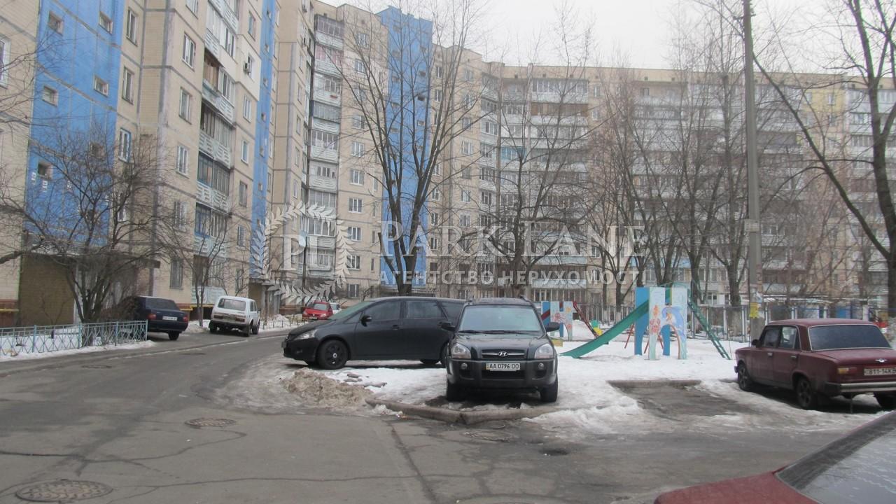 Квартира Харківське шосе, 61а, Київ, J-27898 - Фото 11