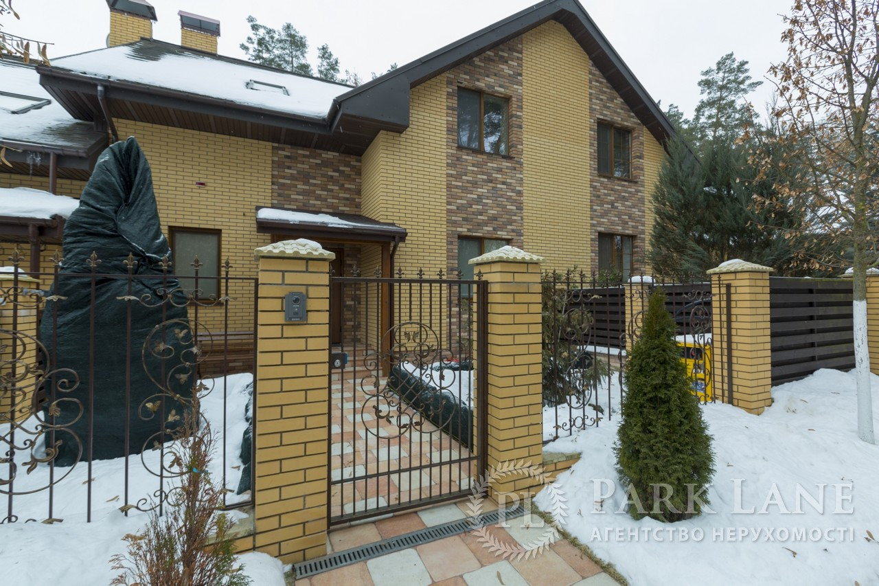 Будинок вул. Лісова, Стоянка, R-2755 - Фото 1