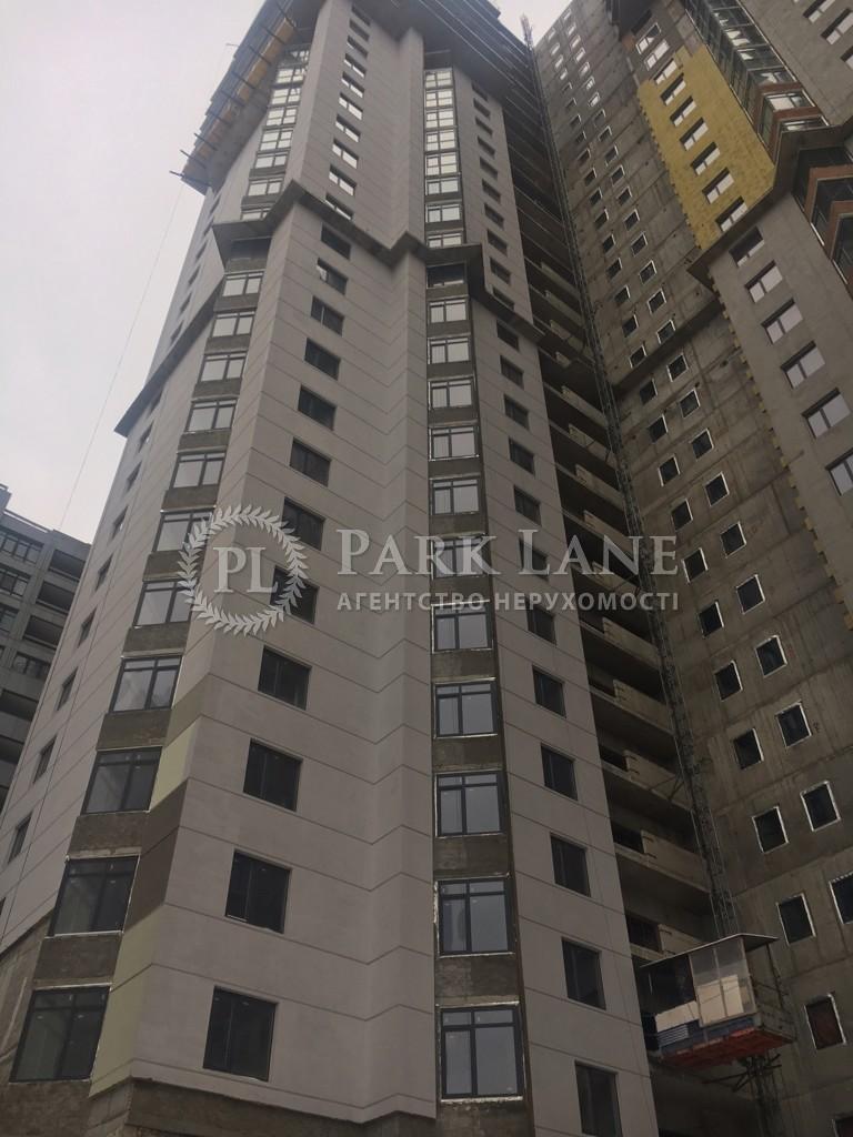 Квартира K-30110, Драгомирова Михаила, 14а, Киев - Фото 2