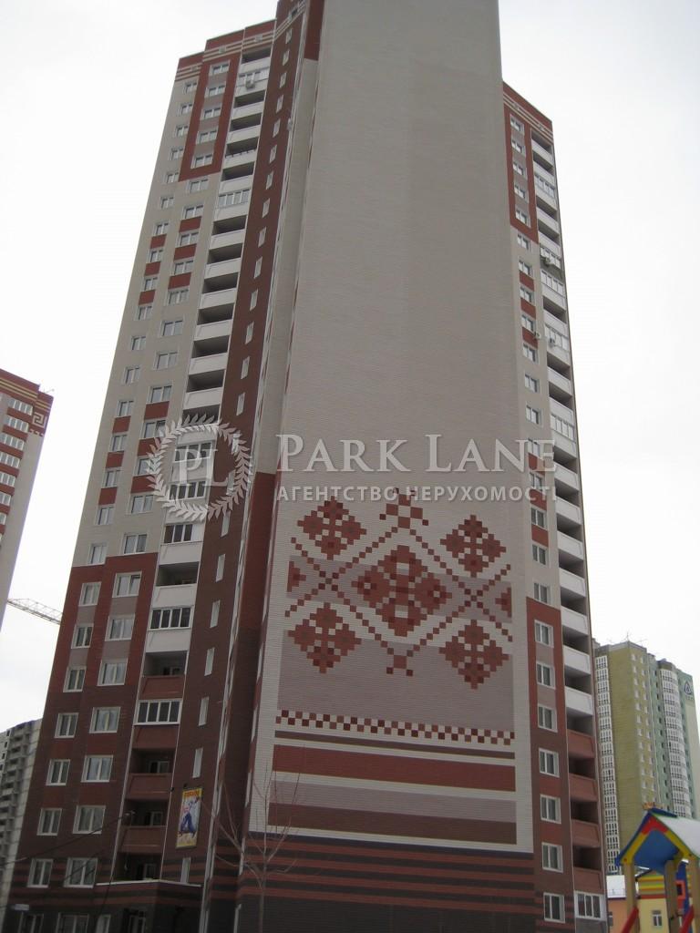Квартира ул. Чавдар Елизаветы, 38б, Киев, K-30919 - Фото 16
