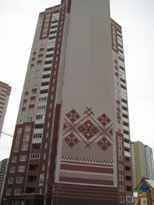 Офис, I-28019, Чавдар Елизаветы, Киев - Фото 2