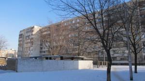 Квартира Z-39191, Бажана Миколи просп., 7б, Київ - Фото 1