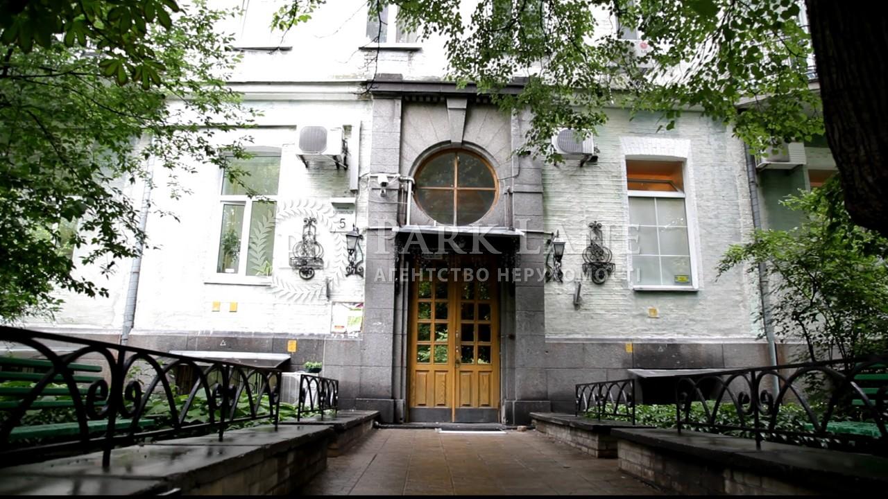 Квартира ул. Богомольца Академика, 5, Киев, Z-41175 - Фото 6
