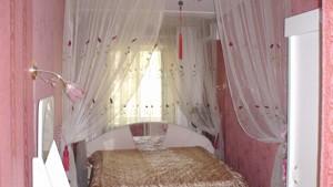 Квартира N-5356, Шолуденко, 16, Киев - Фото 4