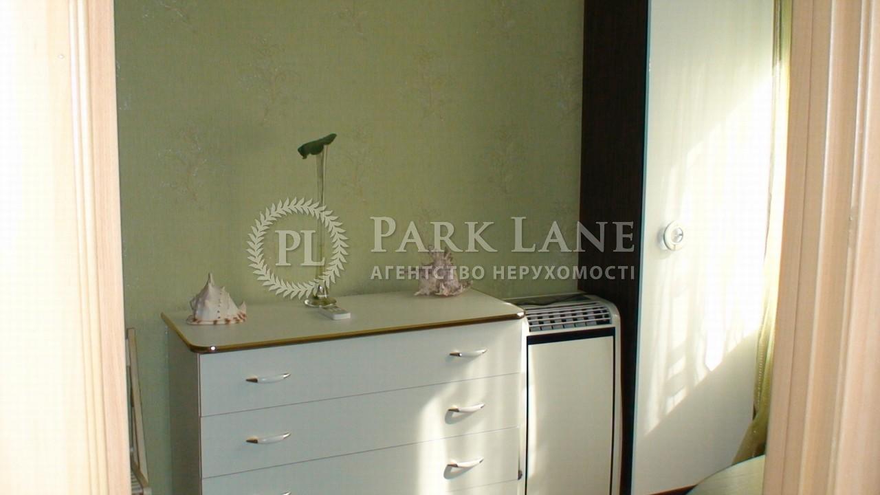 Квартира N-5356, Шолуденко, 16, Киев - Фото 6