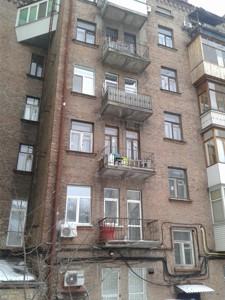 Квартира X-36179, Антоновича (Горького), 12, Киев - Фото 11