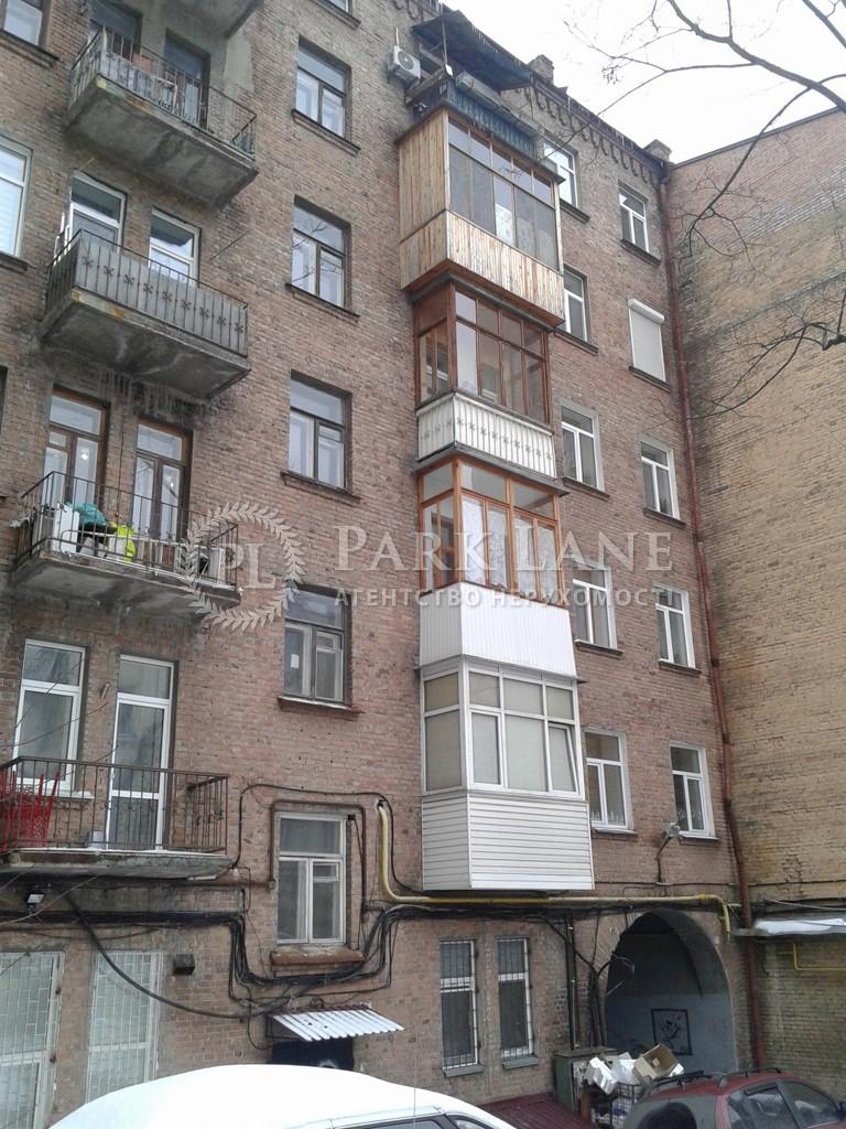 Квартира X-36179, Антоновича (Горького), 12, Киев - Фото 12