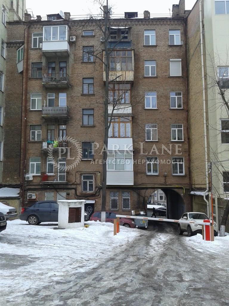 Квартира X-36179, Антоновича (Горького), 12, Киев - Фото 13