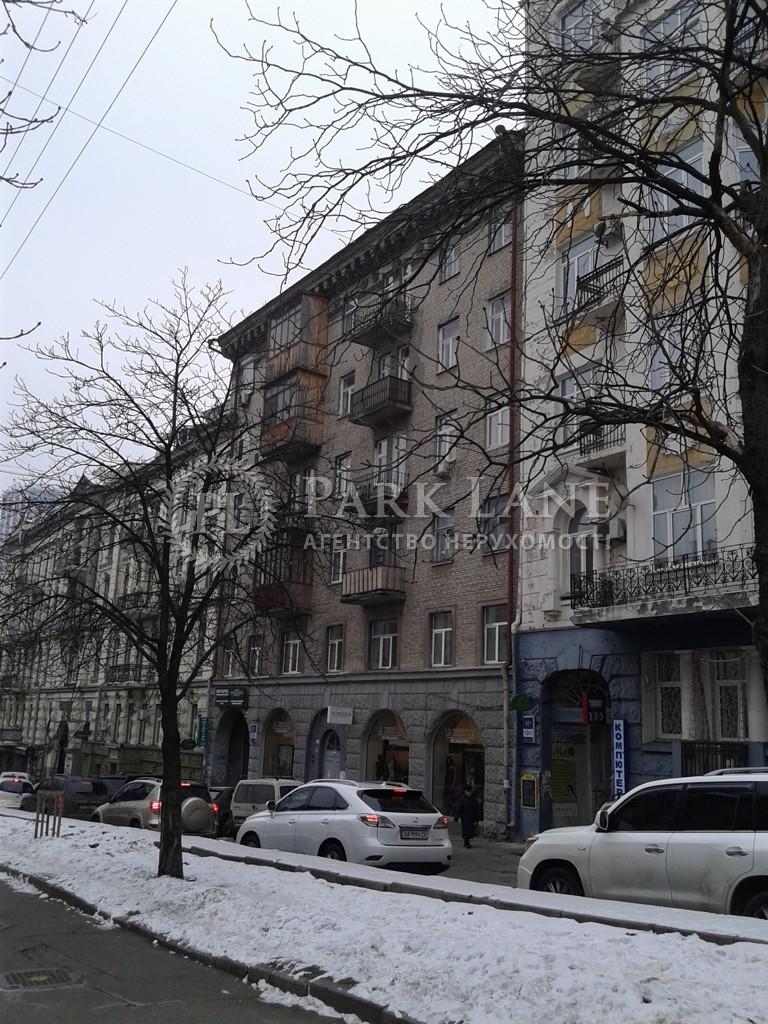 Квартира X-36179, Антоновича (Горького), 12, Киев - Фото 14