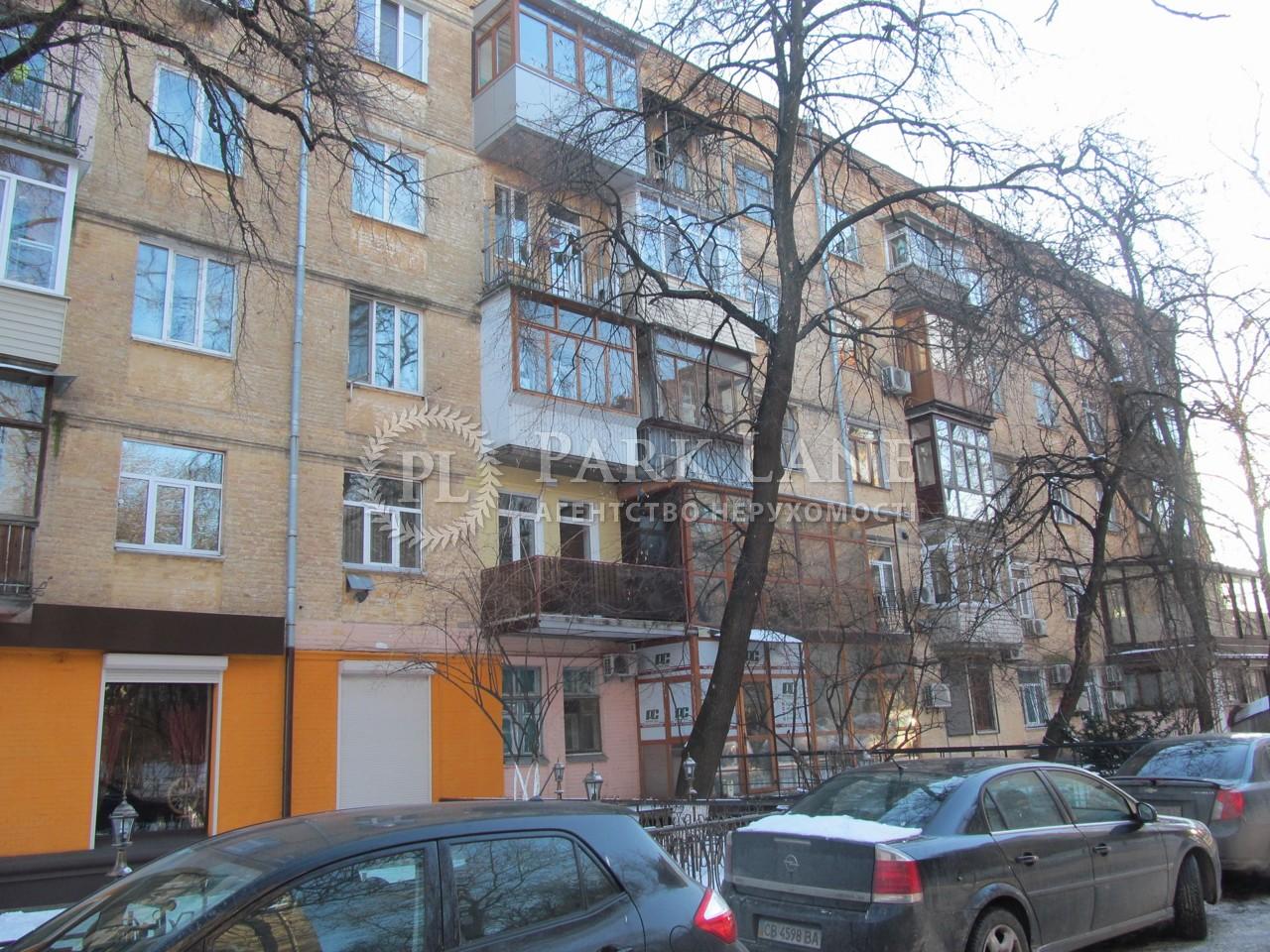 Квартира ул. Лаврская, 6, Киев, R-13575 - Фото 4