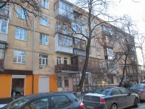 Квартира J-29600, Лаврская, 6, Киев - Фото 5