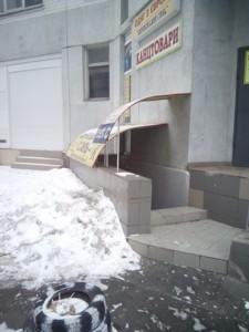 Нежитлове приміщення, Z-1694273, Бажана Миколи просп., Київ - Фото 5