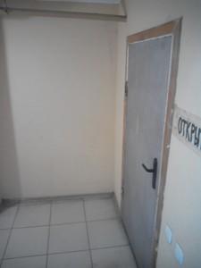 Нежитлове приміщення, Z-1694273, Бажана Миколи просп., Київ - Фото 9