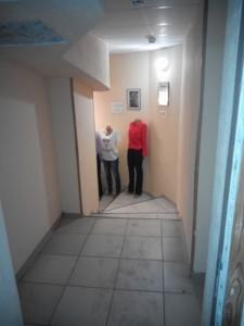 Нежитлове приміщення, Z-1694273, Бажана Миколи просп., Київ - Фото 10