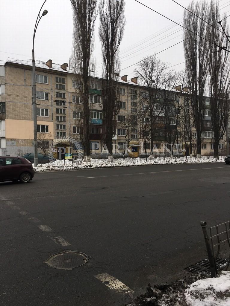Нежилое помещение, ул. Соломенская, Киев, R-19734 - Фото 1