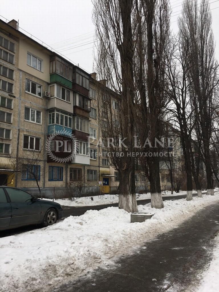 Нежилое помещение, ул. Соломенская, Киев, R-19734 - Фото 11