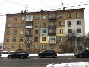 Нежитлове приміщення, X-29669, Золотоустівська, Київ - Фото 1