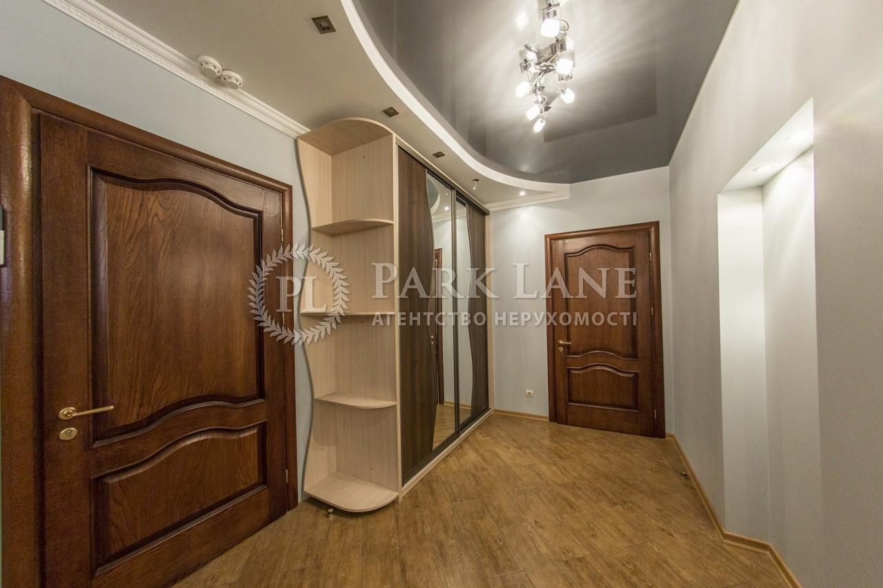 Квартира ул. Днепровская наб., 25, Киев, X-35416 - Фото 20