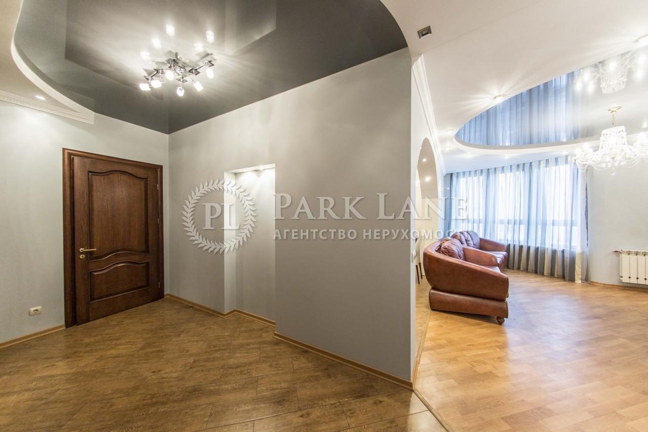 Квартира ул. Днепровская наб., 25, Киев, X-35416 - Фото 17