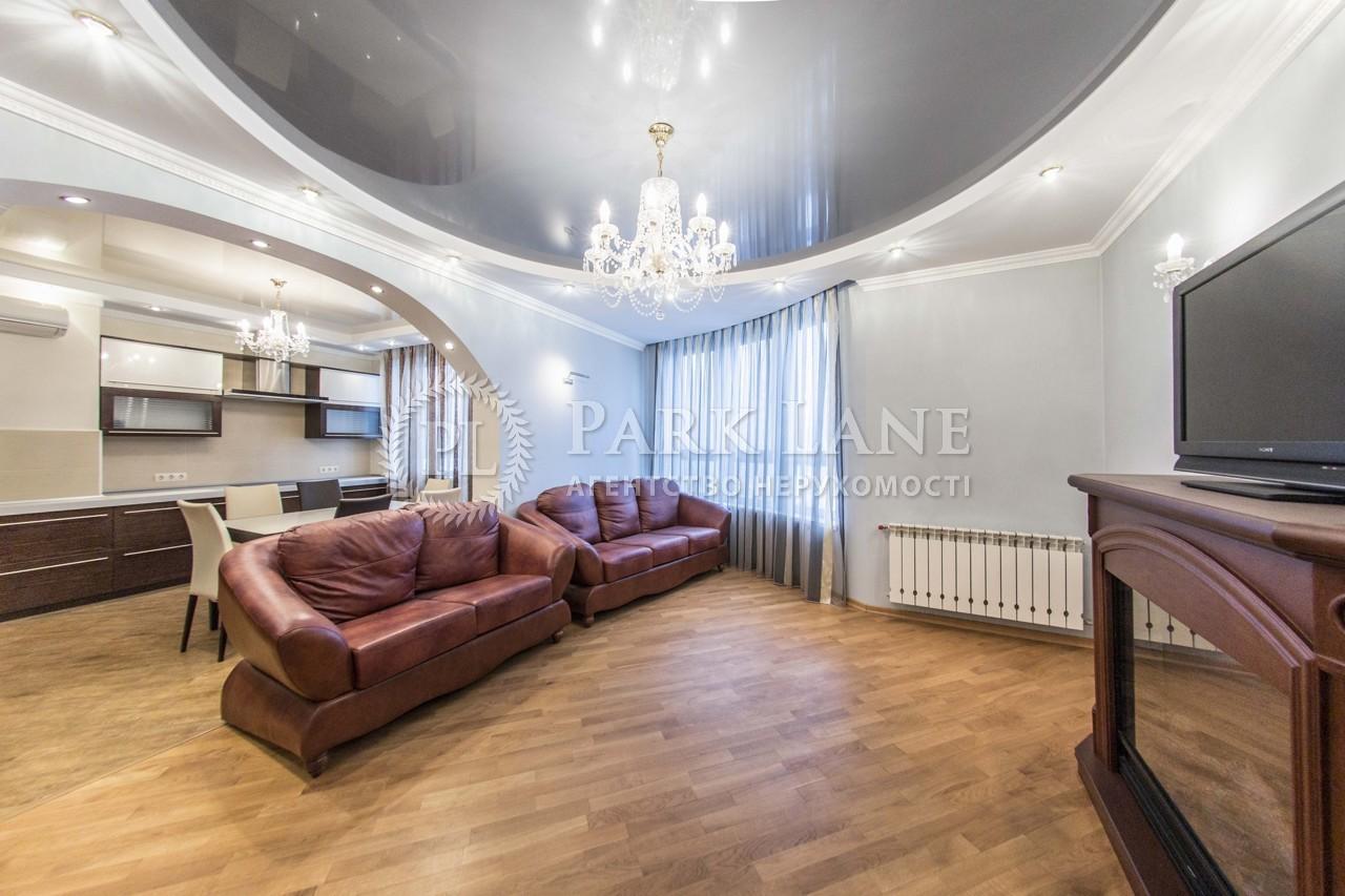 Квартира ул. Днепровская наб., 25, Киев, X-35416 - Фото 5