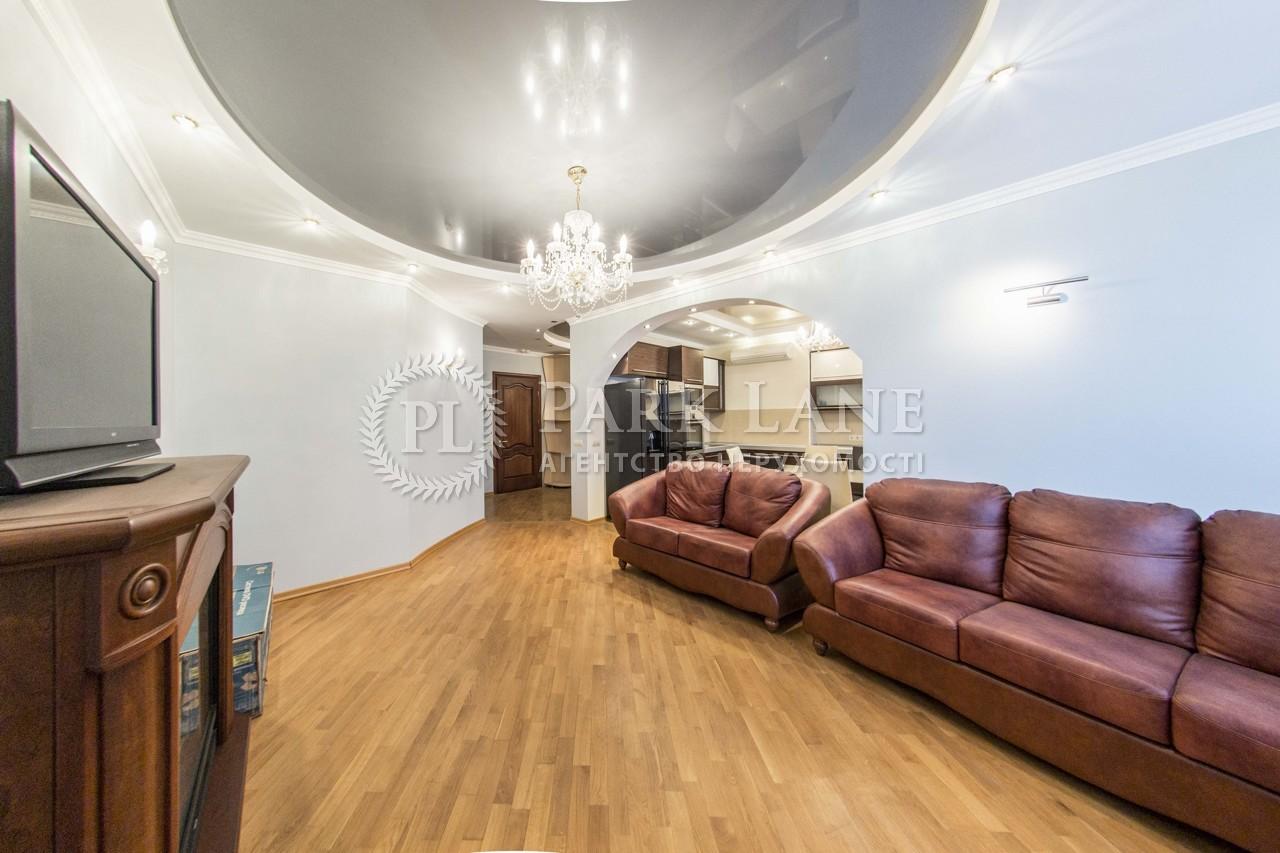 Квартира ул. Днепровская наб., 25, Киев, X-35416 - Фото 3