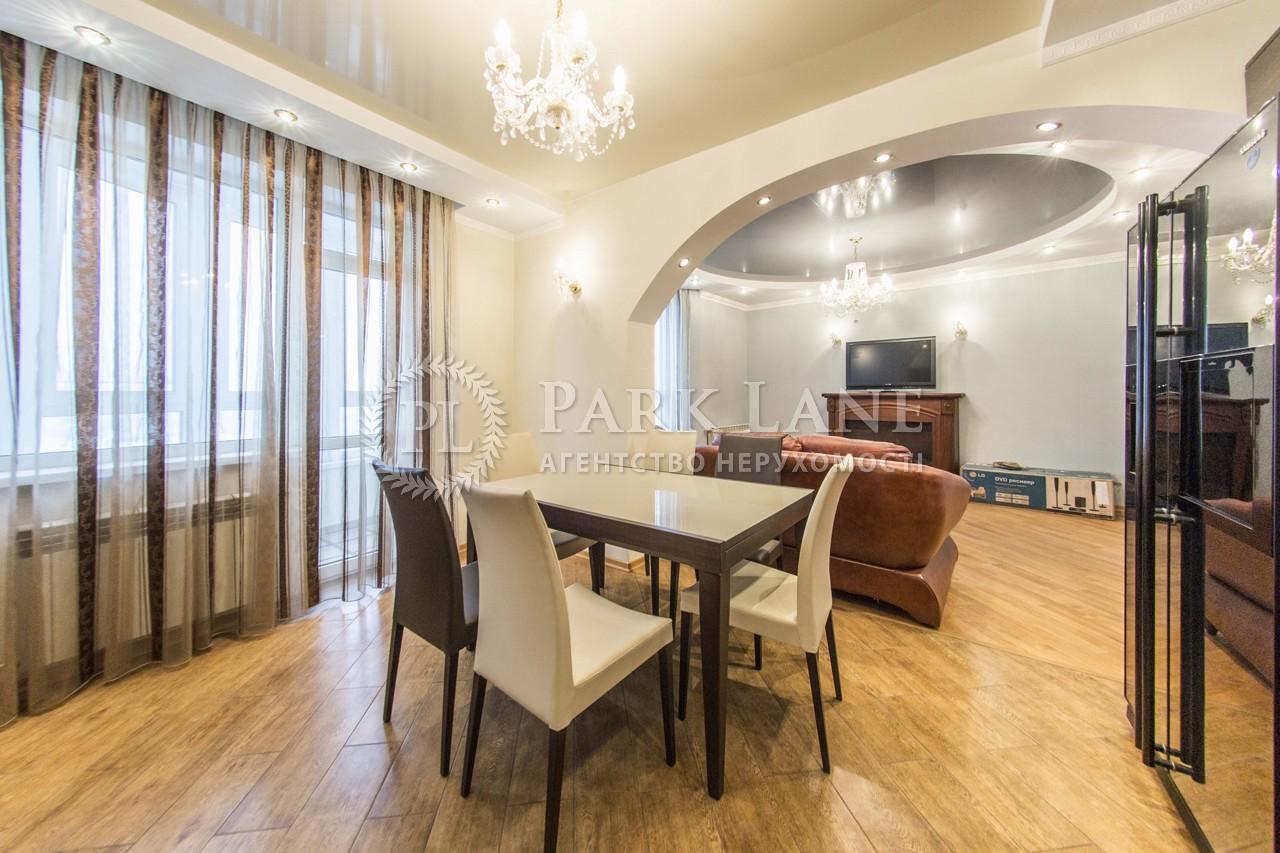 Квартира вул. Дніпровська наб., 25, Київ, X-35416 - Фото 7