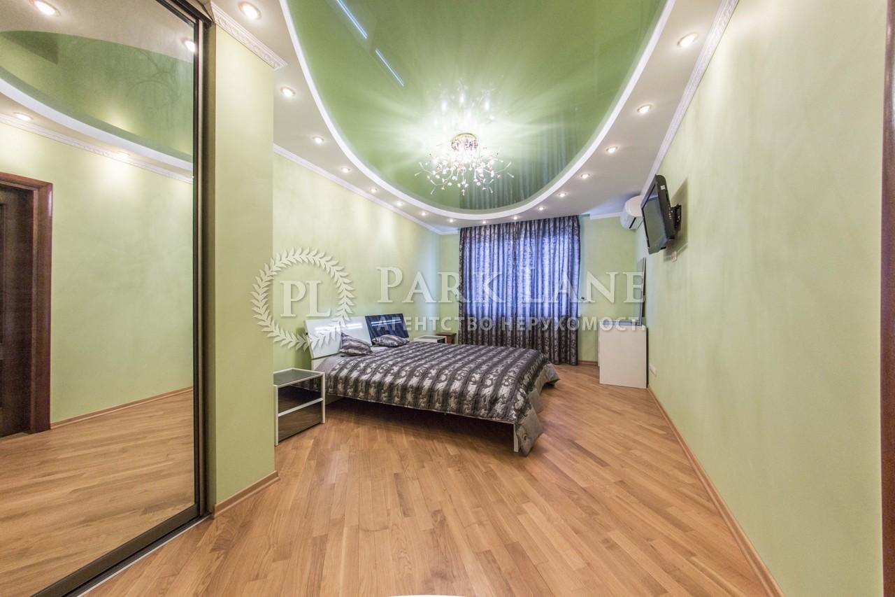 Квартира вул. Дніпровська наб., 25, Київ, X-35416 - Фото 12