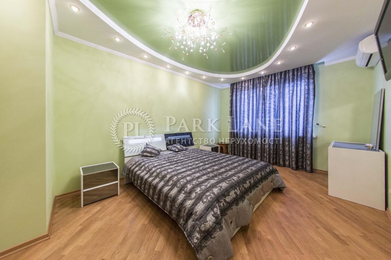Квартира вул. Дніпровська наб., 25, Київ, X-35416 - Фото 13