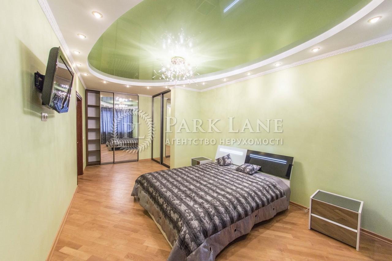 Квартира вул. Дніпровська наб., 25, Київ, X-35416 - Фото 14