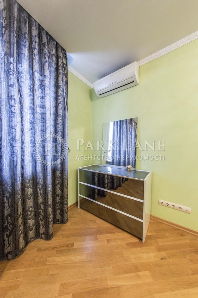 Квартира вул. Дніпровська наб., 25, Київ, X-35416 - Фото 15