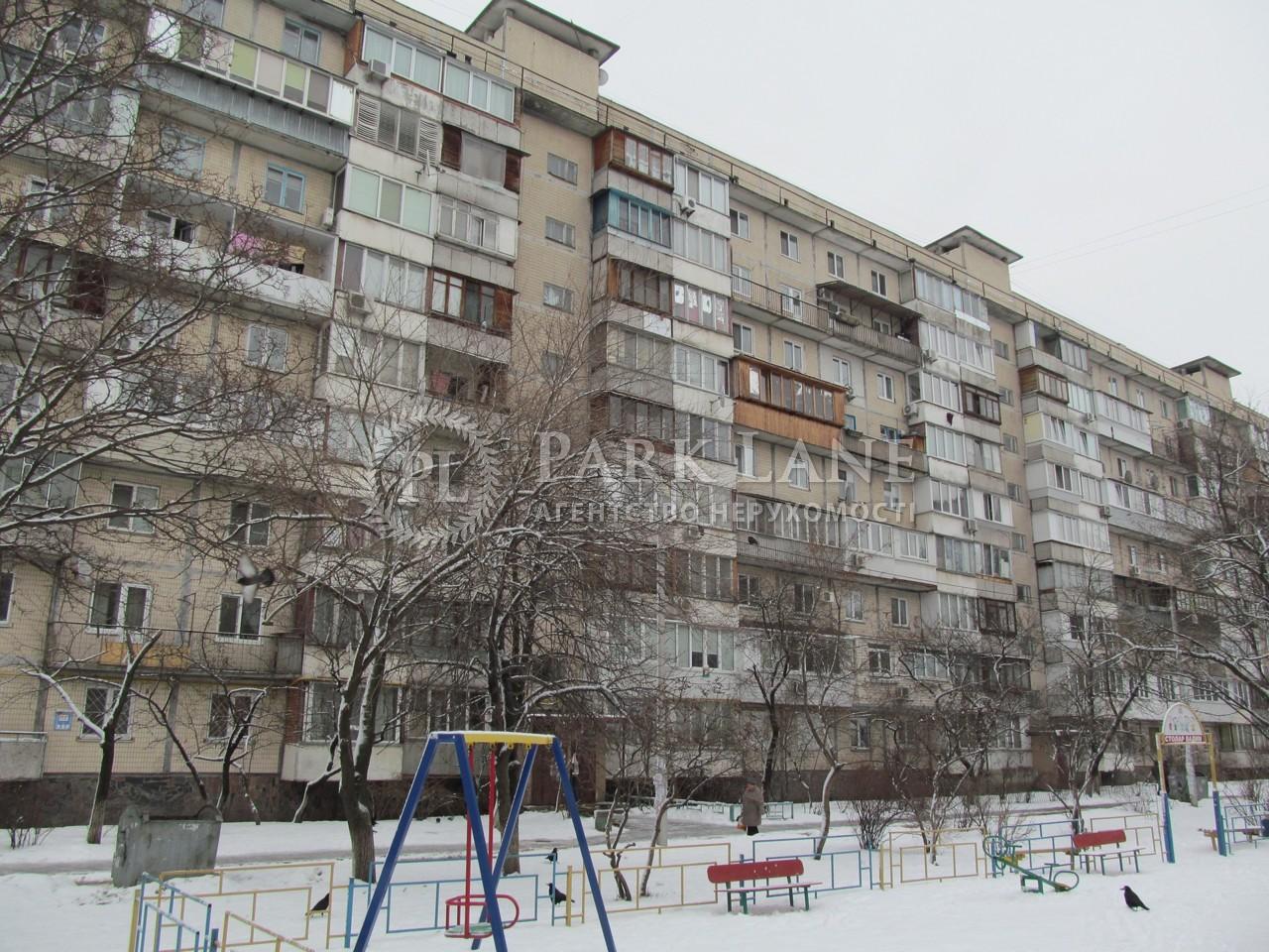 Квартира Оболонский просп., 5, Киев, R-39649 - Фото 1