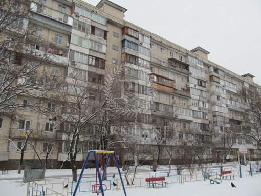 Квартира, R-39649, 5